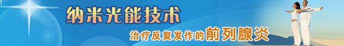 天津静海男科医院